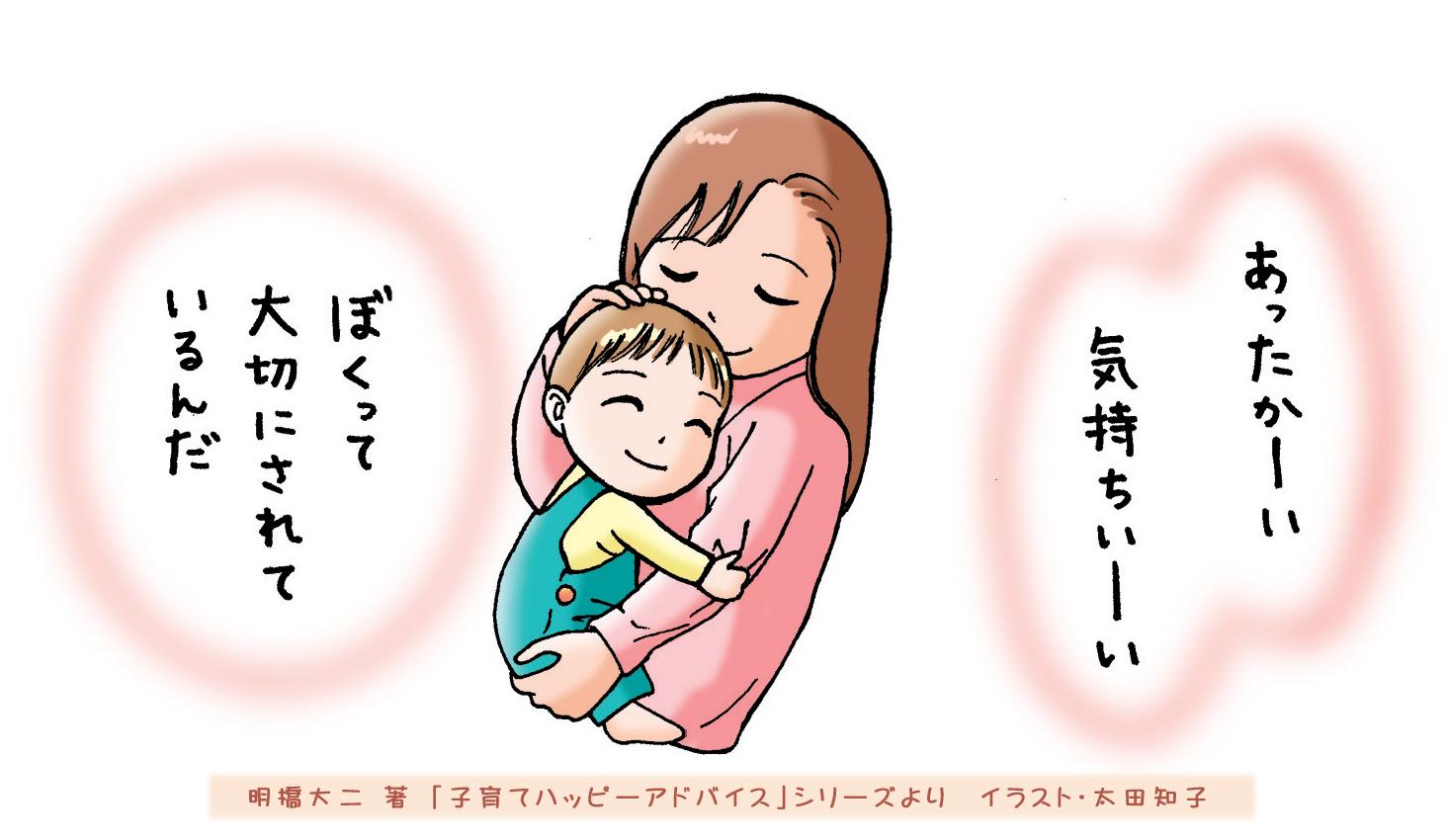 泣かせ ぱなし 赤ちゃん っ