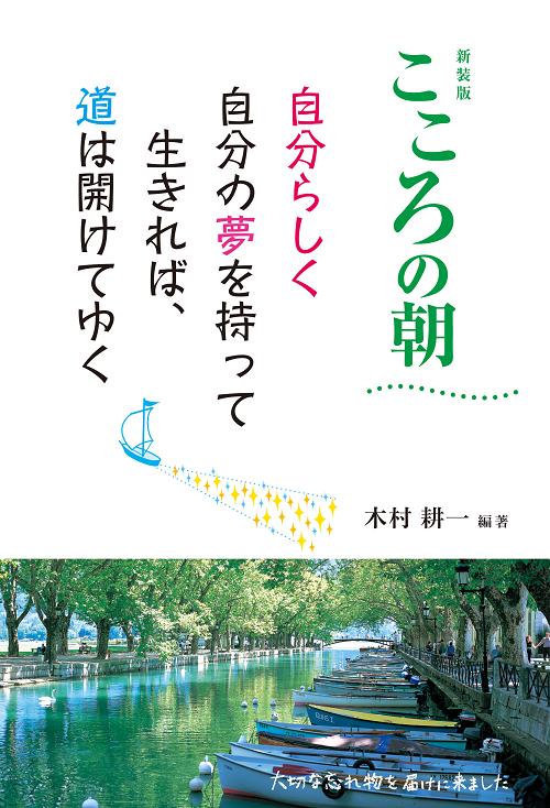 【1万年堂通信】1万年堂出版 読書感想文コンクール開催(第386号)の画像2