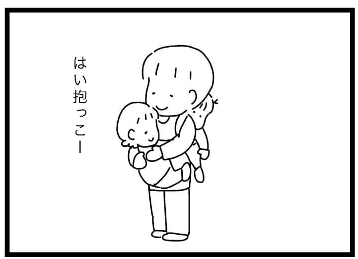 長女長男の子育てあるある!「お姉ちゃんなんだから〜」を言わないルールの画像23