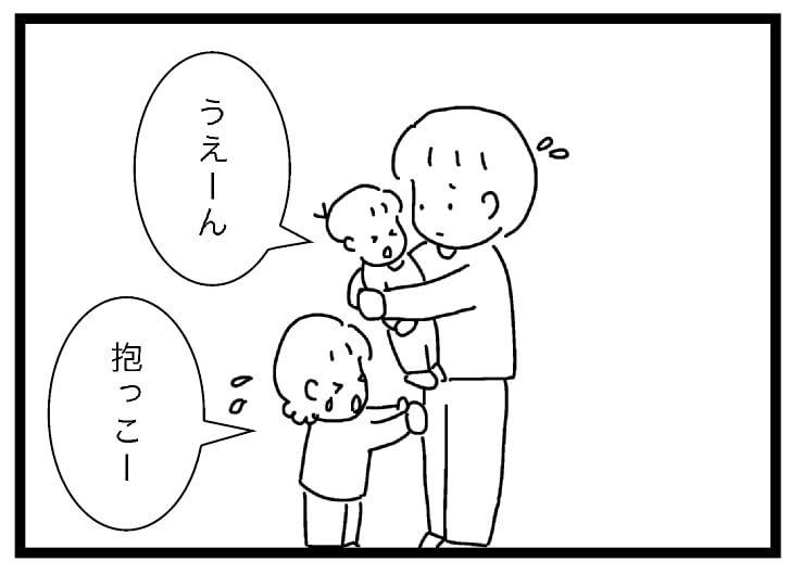 長女長男の子育てあるある!「お姉ちゃんなんだから〜」を言わないルールの画像3
