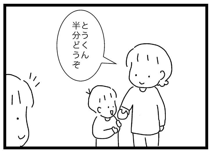 長女長男の子育てあるある!「お姉ちゃんなんだから〜」を言わないルールの画像11