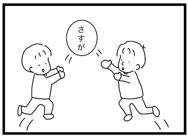 長女長男の子育てあるある!「お姉ちゃんなんだから〜」を言わないルールの画像28