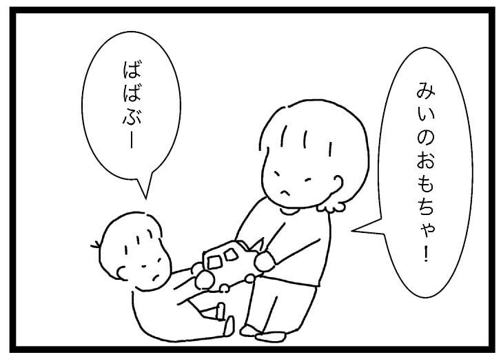 長女長男の子育てあるある!「お姉ちゃんなんだから〜」を言わないルールの画像1
