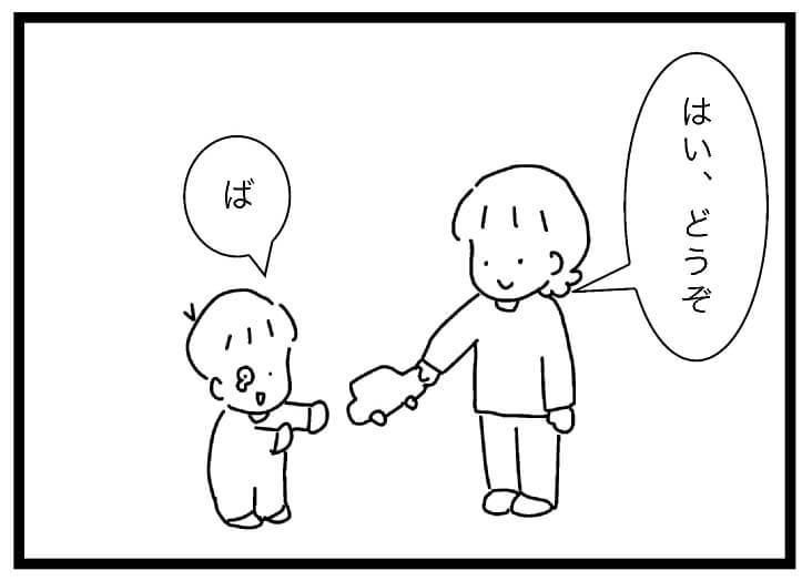 長女長男の子育てあるある!「お姉ちゃんなんだから〜」を言わないルールの画像21