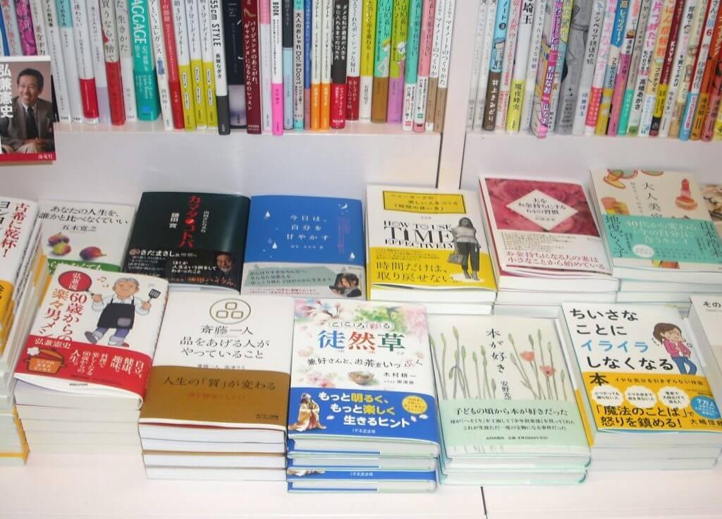 『こころ彩る徒然草~兼好さんと、お茶をいっぷく』が全国の書店に並びましたの画像3