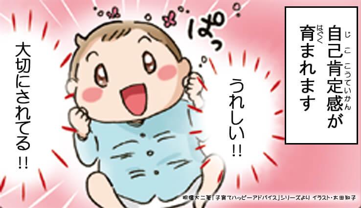 新生児が泣き止まない!「泣かれるとつらい」ママが楽になるアドバイスの画像3