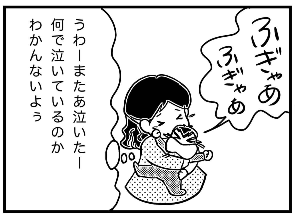 【ネガティブママ奮闘記】ママも0歳!子どもと一緒に成長しよう(プロローグ)の画像6