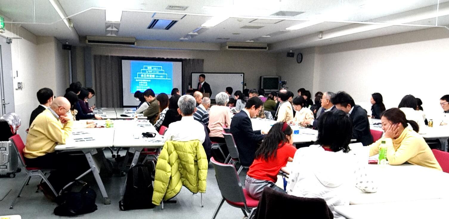 【明橋先生x岡本先生コラボ講演会 in大阪】心療医学と仏教から学ぶ「ありのままの自分を受け入れるレッスン」の画像1