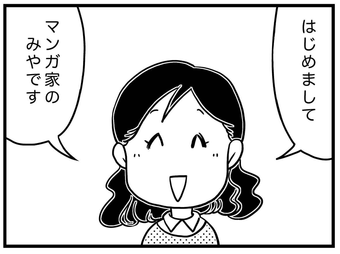 【ネガティブママ奮闘記】ママも0歳!子どもと一緒に成長しよう(プロローグ)の画像1