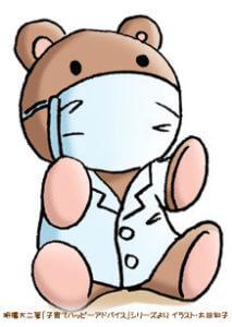 2018年最新版!インフルエンザの予防接種は受けるべき?医師が教える対処法の画像1