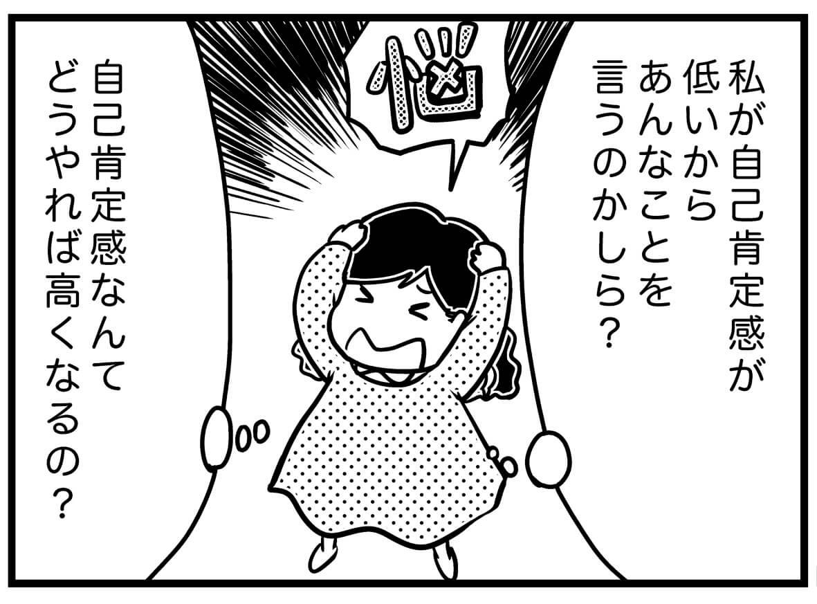 【ネガティブママ奮闘記】ママも0歳!子どもと一緒に成長しよう(プロローグ)の画像36