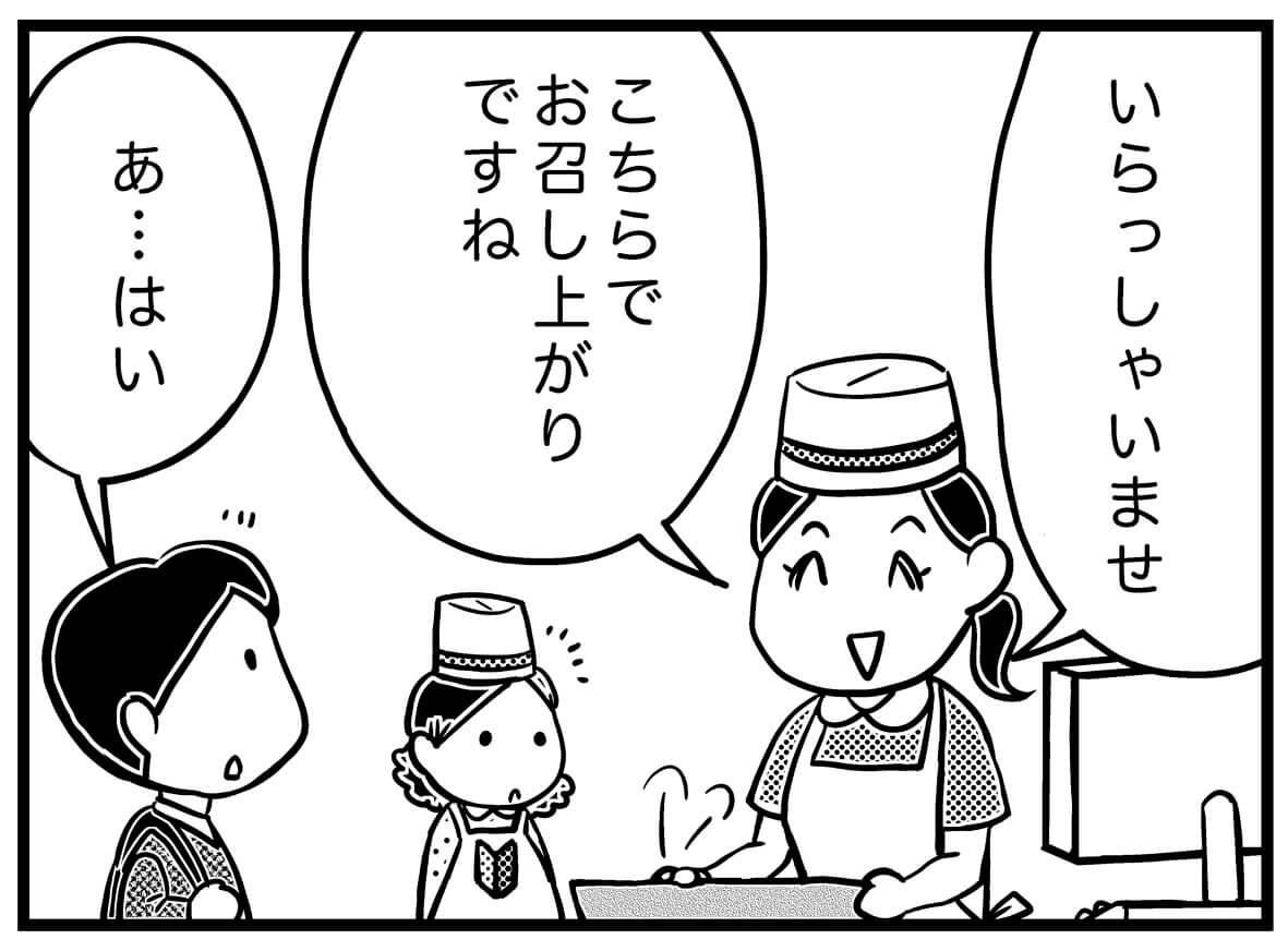 【ネガティブママ奮闘記】ママも0歳!子どもと一緒に成長しよう(プロローグ)の画像11