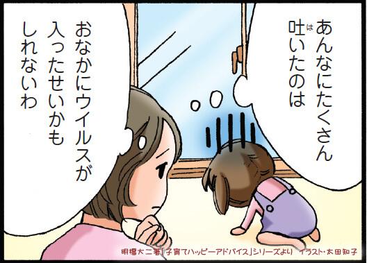 【ノロウイルス対策まとめ】救急医に聞く感染予防のポイントの画像1