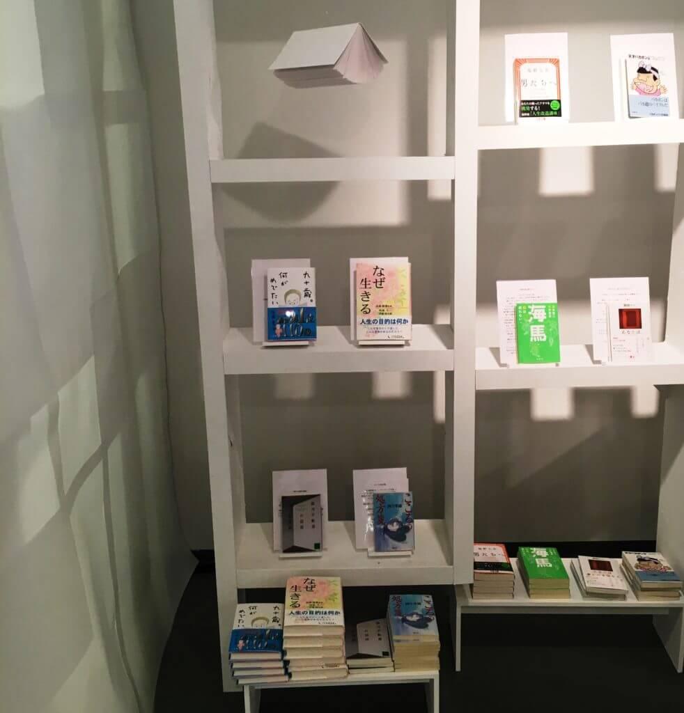 八重洲ブックセンター×たちばな書店のイベントに『なぜ生きる』の画像3