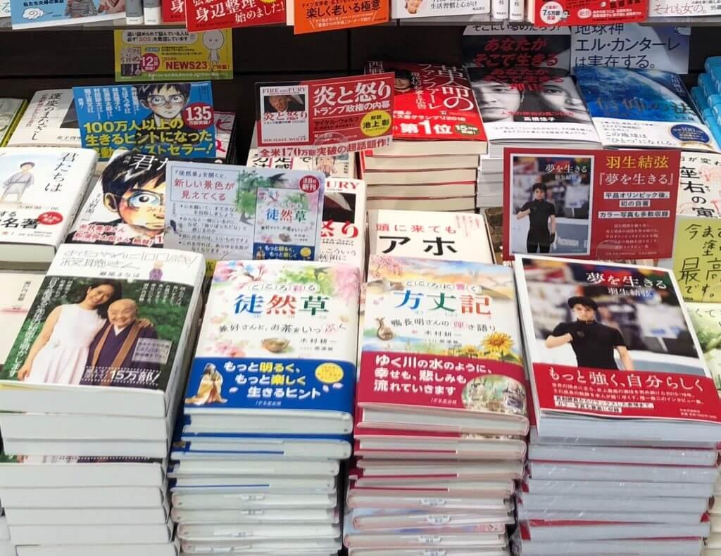 古典に親しむシリーズ新刊『こころに響く方丈記』が全国の書店に並び始めましたの画像2