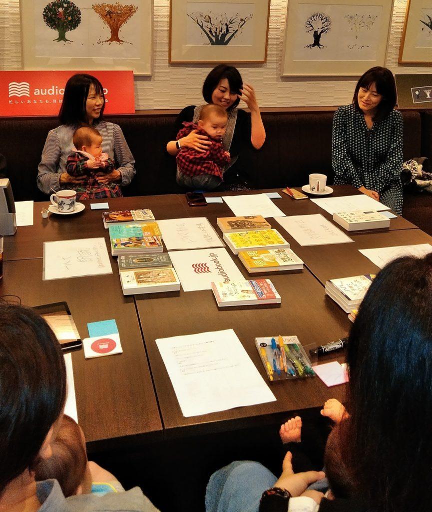 『子育てハッピーアドバイス』オーディオブックの発売に先立ち、完成記念イベントが開催されましたの画像1