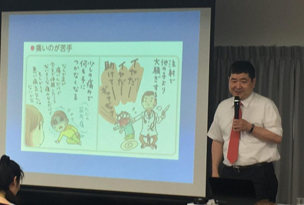 『HSCの子育てハッピーアドバイス』出版記念HSCが丸ごと学べる特別セミナーを開催しましたの画像1