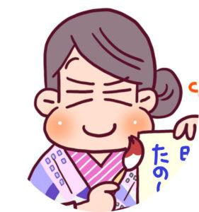 高野優さん似顔絵