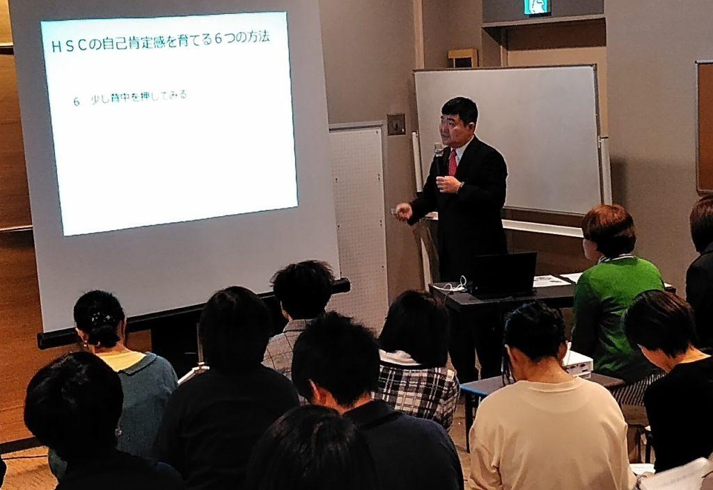 TSUTAYA三軒茶屋店で、『HSCの子育てハッピーアドバイス』発刊記念イベントが開催されましたの画像2