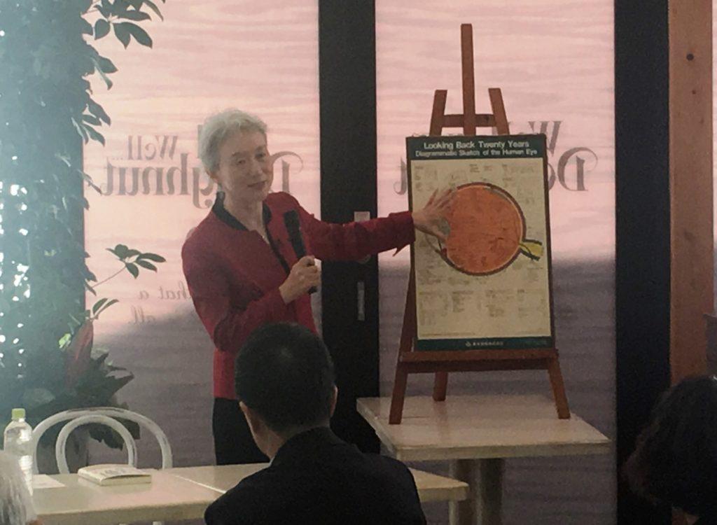 『40代から高まる失明のリスク』著者のトーク&サイン会が文苑堂書店で開催されましたの画像2