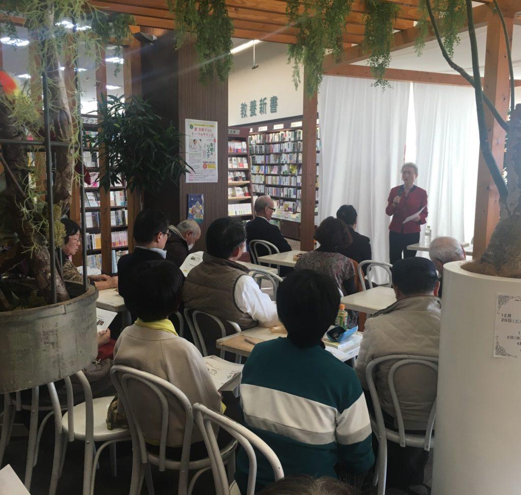 『40代から高まる失明のリスク』著者のトーク&サイン会が文苑堂書店で開催されましたの画像1