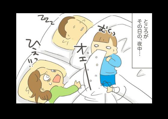 【育児マンガ】なみの子育て奮闘記「ハッピーバースデー♪」の前夜にいったい何が!?の画像3