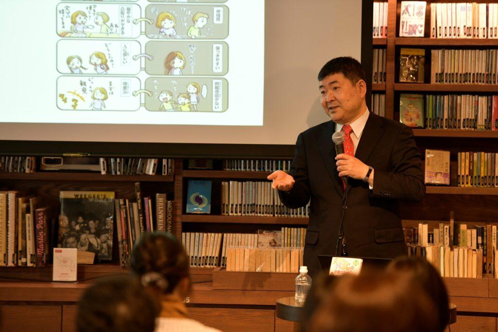 大阪の梅田蔦屋書店で明橋大二氏のHSC(ひといちばい敏感な子)トークセミナーが開催されましたの画像1