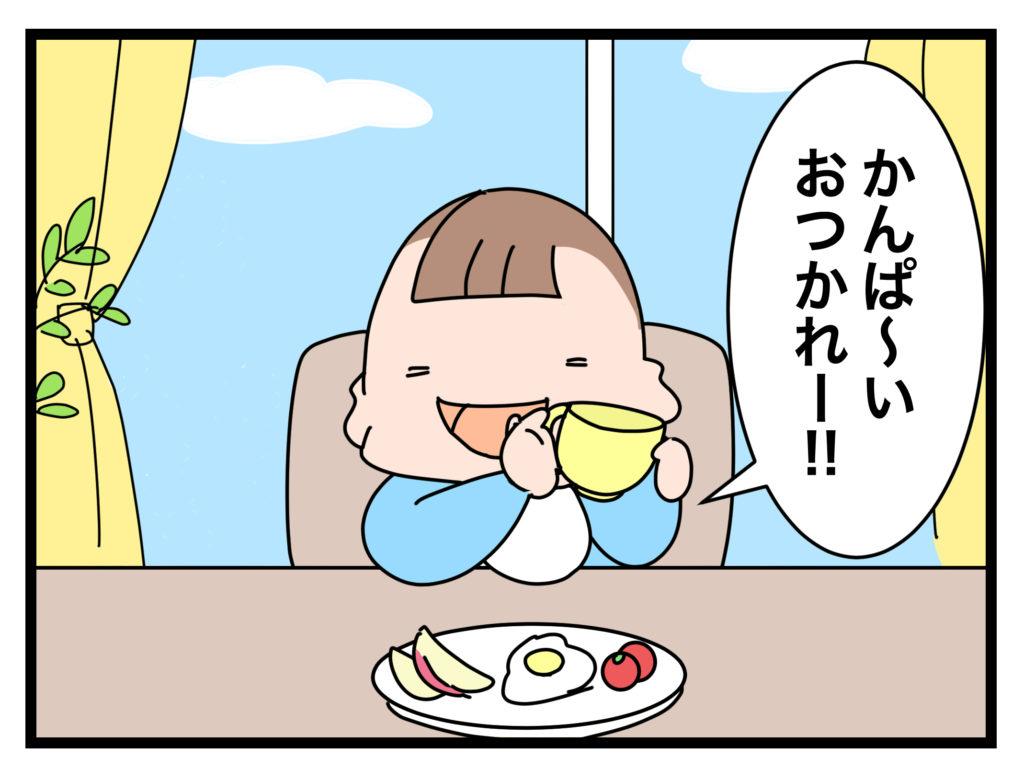 【なみの子育て奮闘記】2歳児コウの返事は「ない!」の画像3