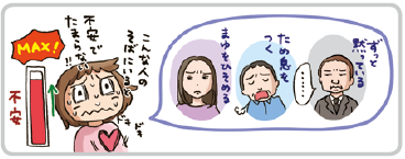 HSCってどんな子?知っておきたい7つの特性ー『HSCの子育てハッピーアドバイス』よりの画像7