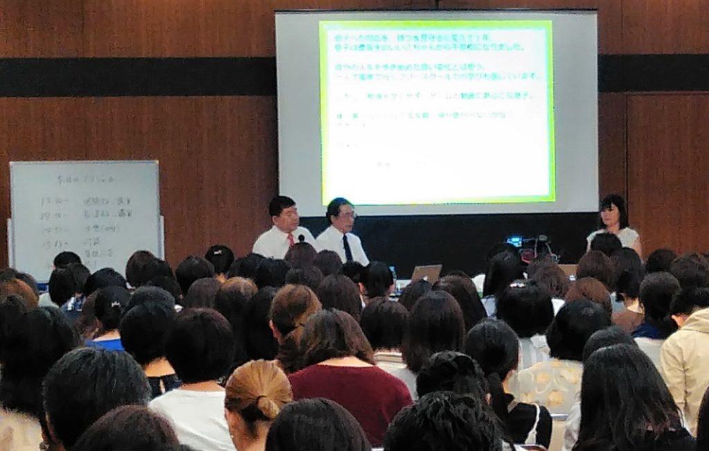 長沼氏×明橋氏トークイベント「ひといちばい敏感な親子(HSP・HSC)へのハッピーアドバイス」大盛況に終わりましたの画像1