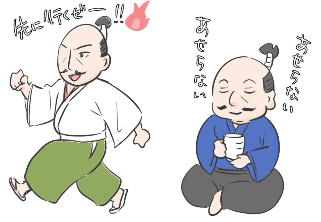 嫌な仕事も考え方次第! 秀吉から学ぶ、自由自在な仕事哲学の画像13
