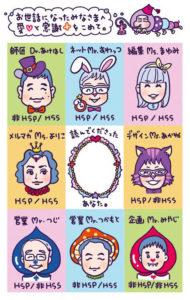 育児マンガ家・高野優さん「新刊発刊記念トークショー&サイン会(似顔絵つき!)」の画像2