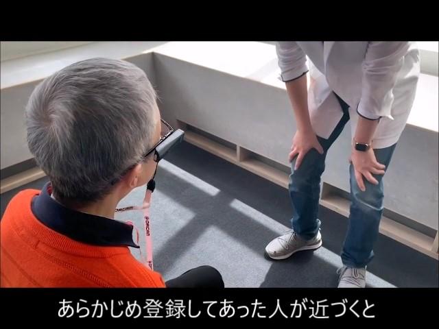 老いてこそデジタルを!マーチャン(若宮正子)85歳の勧めるデジタル活用法の画像3