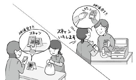 老いてこそデジタルを!マーチャン(若宮正子)85歳の勧めるデジタル活用法の画像2