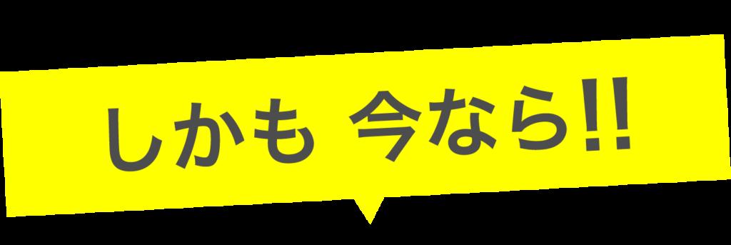 (PC版・B)『歎異抄をひらく』ご購入&無料プレゼント応募ページの画像9