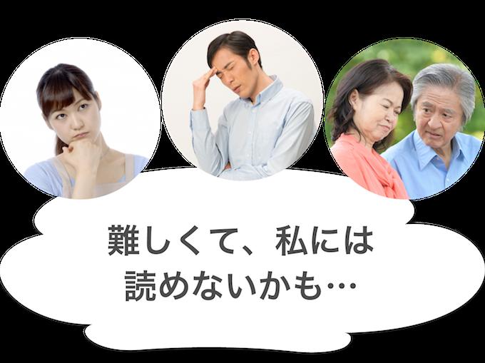 (PC版・B)『歎異抄をひらく』ご購入&無料プレゼント応募ページの画像3