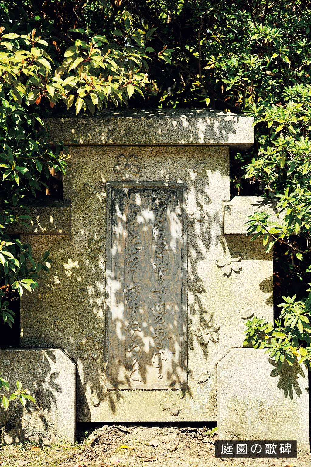歎異抄の旅①[京都編]『歎異抄』ゆかりの地を歩むの画像7