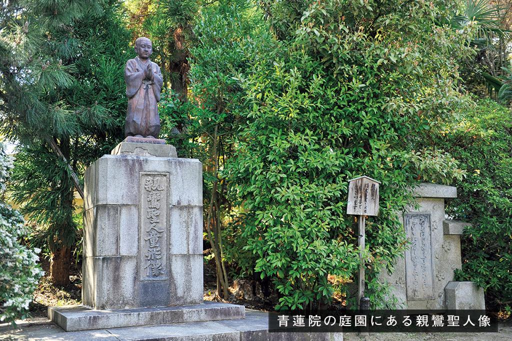 歎異抄の旅①[京都編]『歎異抄』ゆかりの地を歩むの画像6