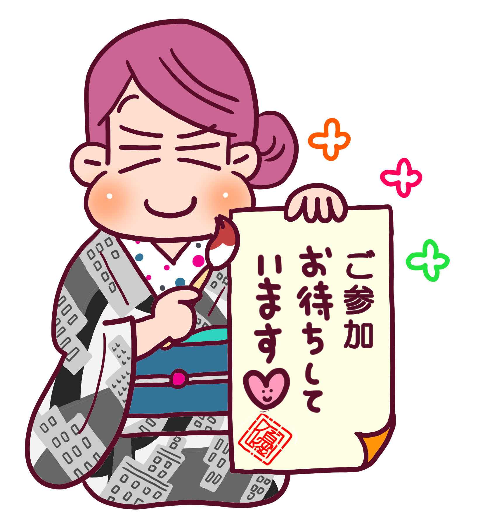 高野優さん茶話会(大阪)