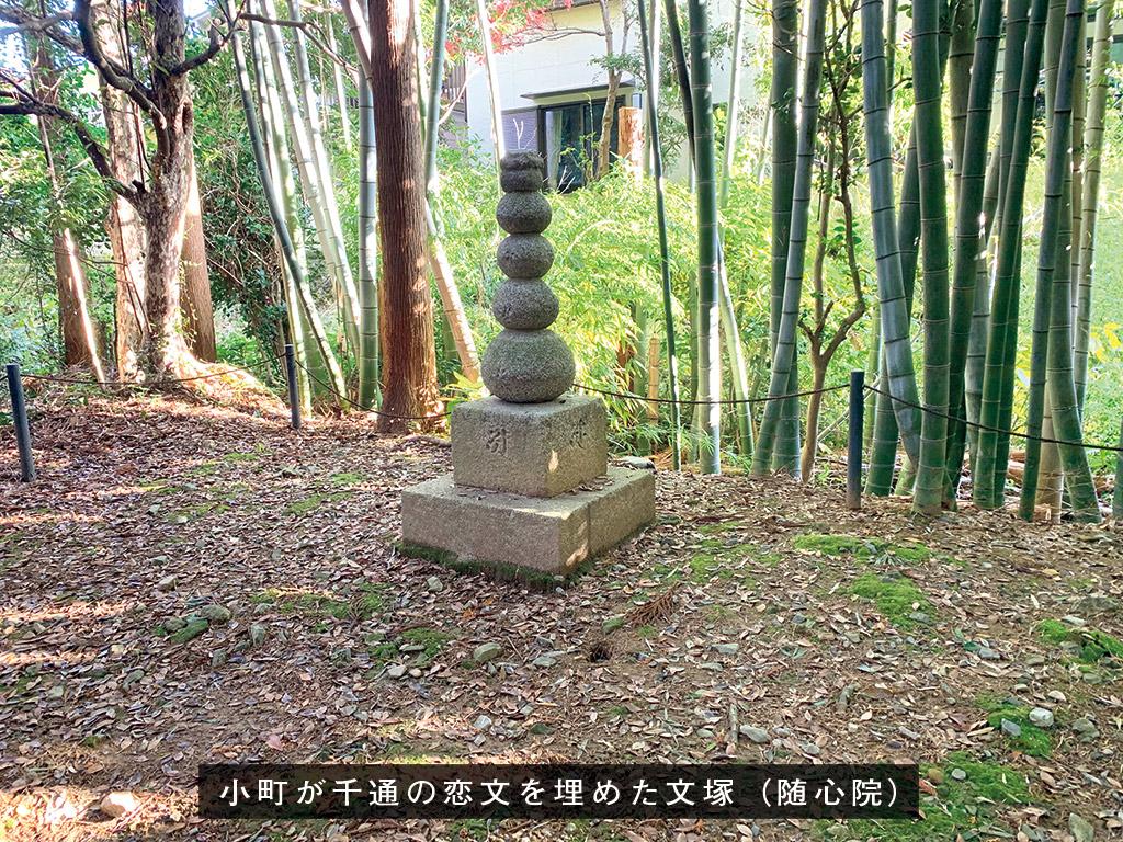歎異抄の旅①[京都編]『歎異抄』ゆかりの地を歩むの画像8