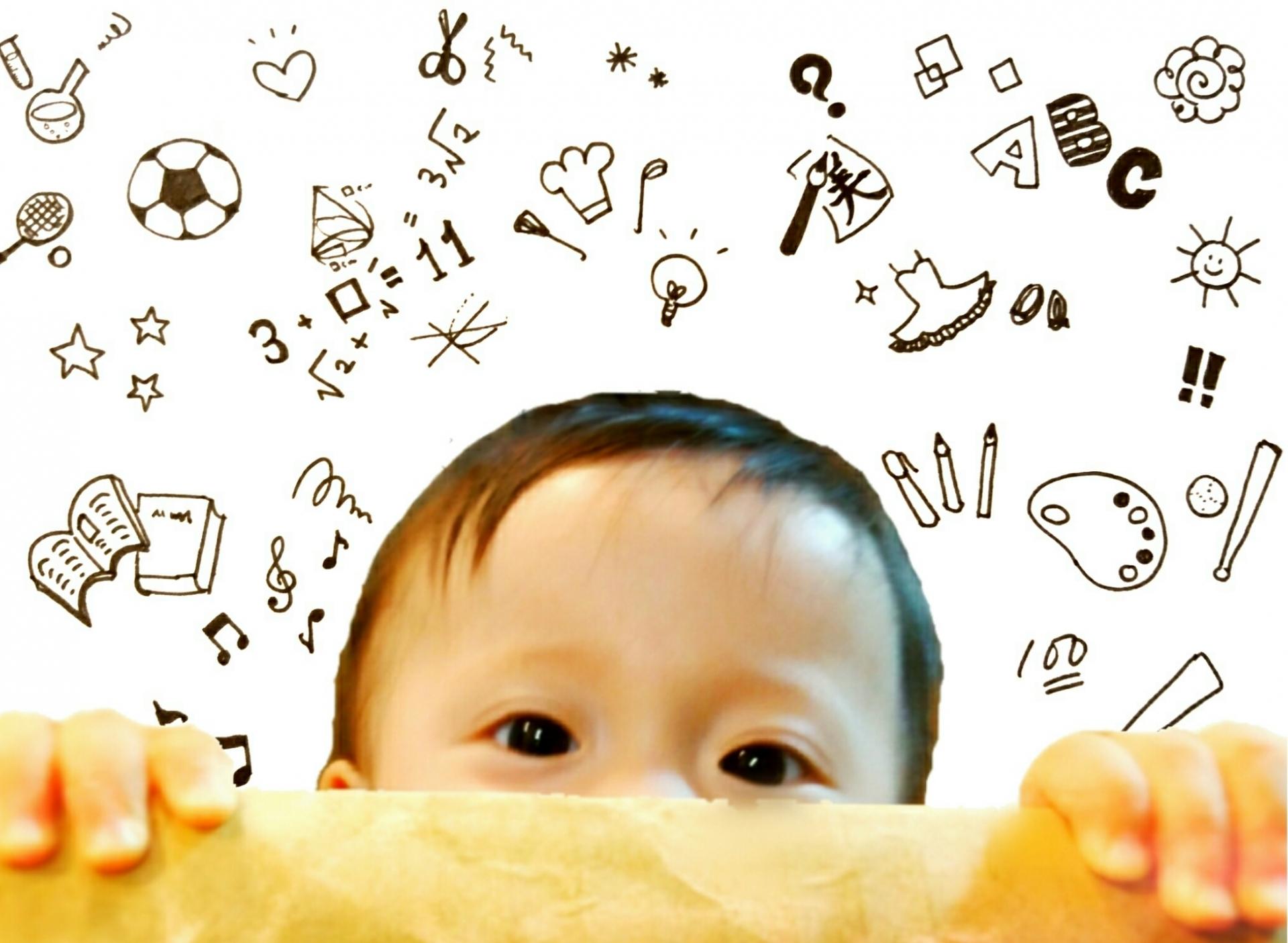 子どもの「自己肯定感」を育みながら「意欲」を高めるには?日常での関わり方3つのポイントの画像1