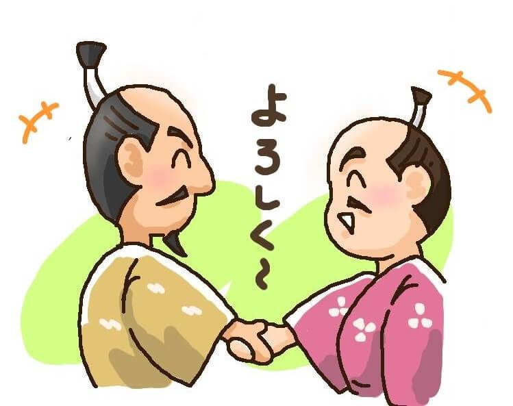 敵だらけの今川・武田・北条はなぜ生き残れた!?サバイバルを生き抜く三国同盟とは?【歴史教養クイズ】の画像14