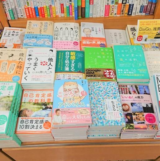 心療内科医・明橋大二先生の新刊『こころがほっとするアドバイス』を発売しました!の画像2