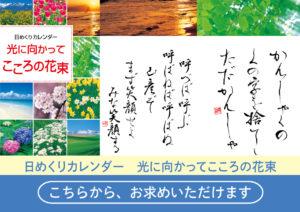 『徒然草』からの生きるヒント 〜心が近づく、手書きの文字の画像3