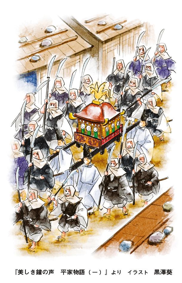 歎異抄の旅⑥[比叡山編]『歎異抄』ゆかりの地を歩む〜眼下に広がる琵琶湖に慰められる、人のこころの画像7