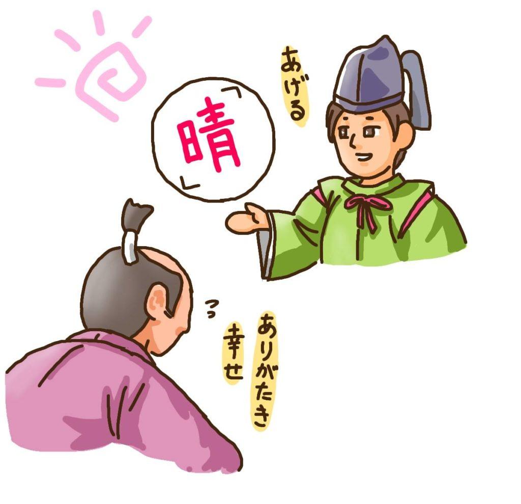 「元服」ってどんなこと? 戦国武将の名前の秘密を大公開!【歴史教養クイズ】の画像22