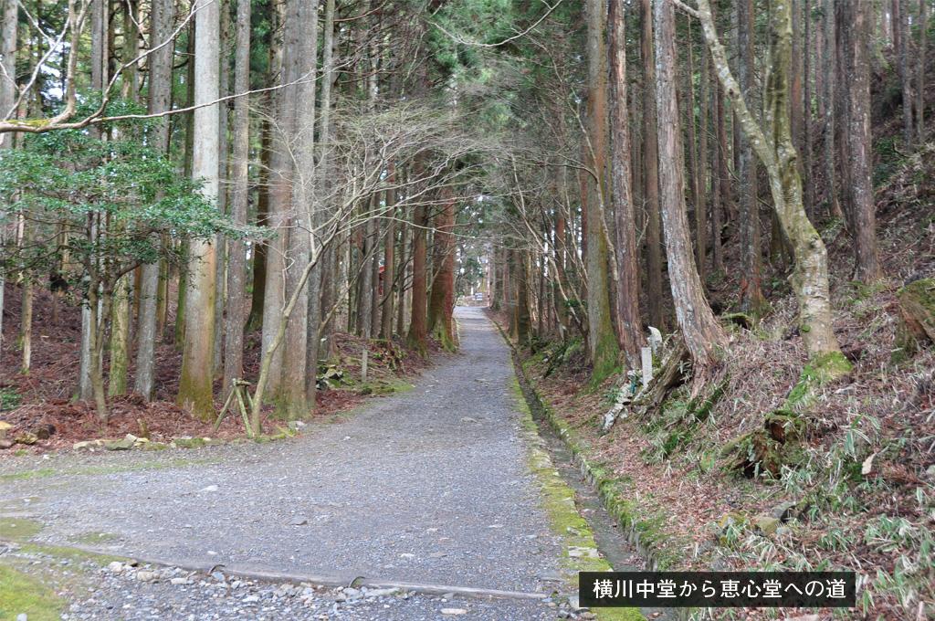 歎異抄の旅⑦[比叡山編]『源氏物語』に登場する比叡山の横川地域への画像3