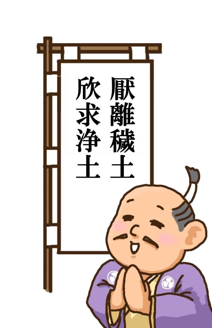 真田幸村の六文銭の意味は?旗を見ればモットーが分かる!【歴史教養クイズ】の画像24