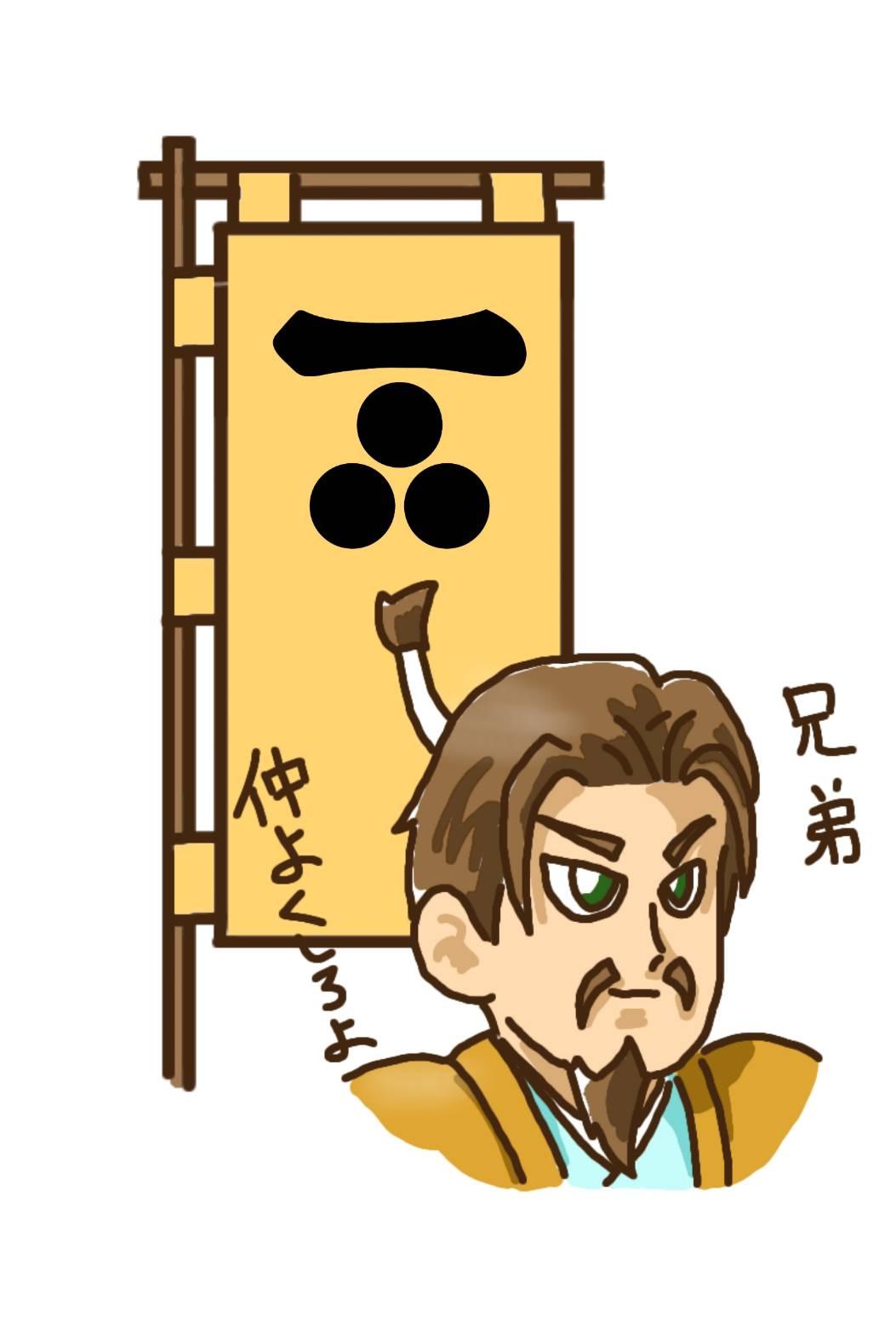 真田幸村の六文銭の意味は?旗を見ればモットーが分かる!【歴史教養クイズ】の画像19