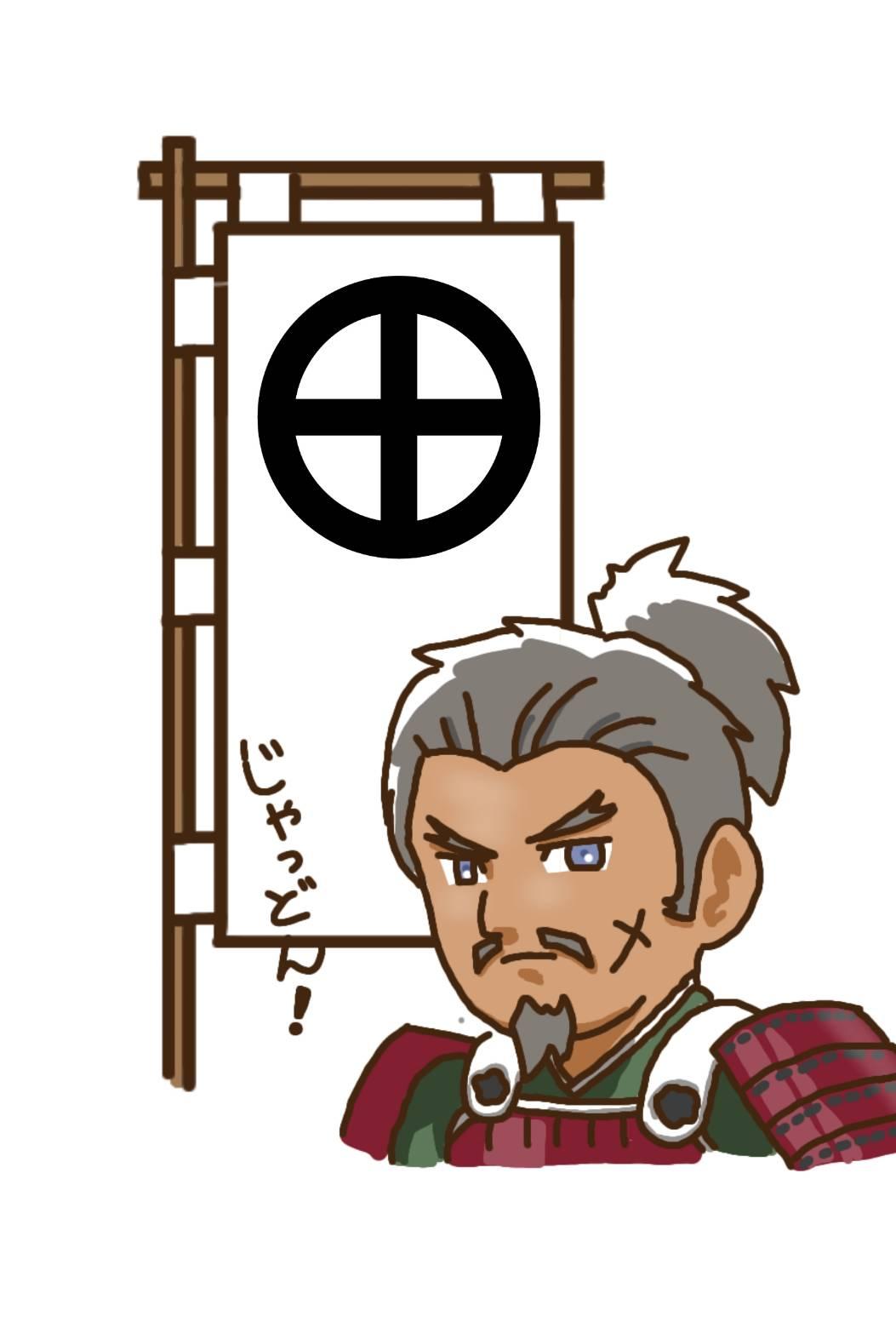 真田幸村の六文銭の意味は?旗を見ればモットーが分かる!【歴史教養クイズ】の画像20